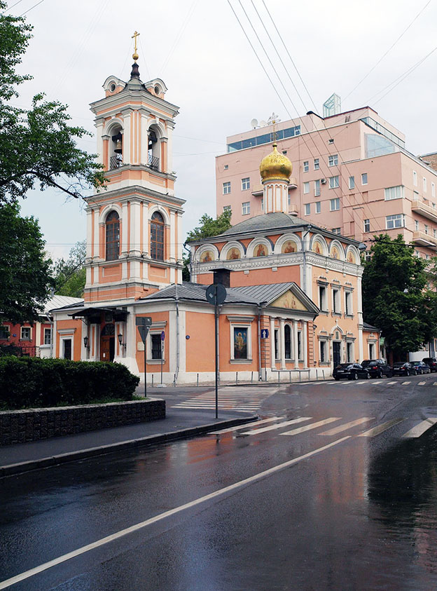 икона спиридон тримифунтский в москве: